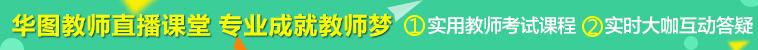 2017年天峨县直属机关第二幼儿园招聘工作人员22人公告